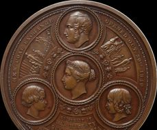 Queen Victoria, City of London Series - 1849 Opening of the new Coal Exchange city of London medal by Wyon